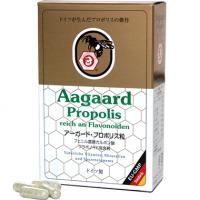 アーガード・プロポリス粒